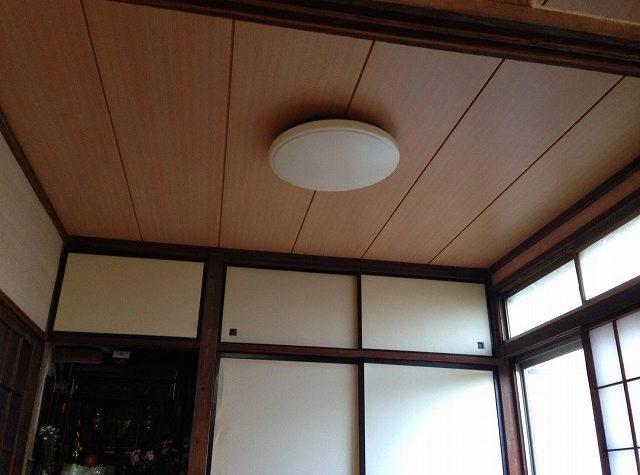 天井張り替え後
